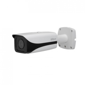 Dahua IP Camera IPC-HFW8331E-Z5