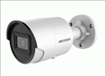 Hikvision IP Camera DS-2CD2086G2-I(U)