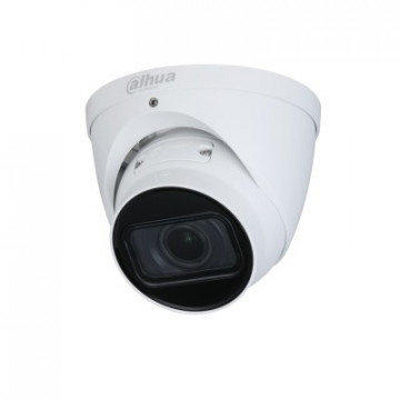 Dahua IP Camera IPC-HDW2231T-ZS-S2