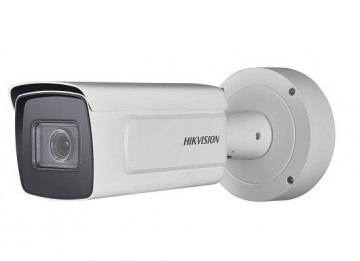 Hikvision IP Camera DS-2CD5AC5G0-IZ(H)S