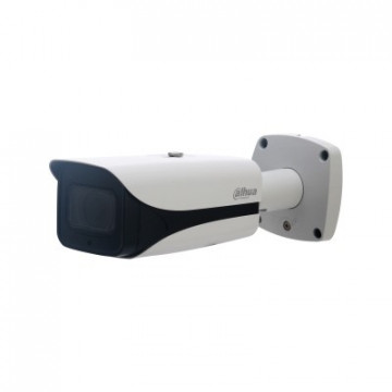 Dahua IP Camera DH-IPC-HFW5231E-Z5E
