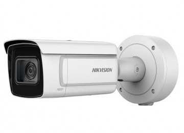 Hikvision IP Camera DS-2CD5A46G0-IZ/UH