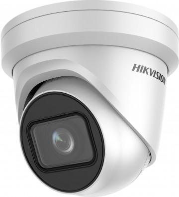 Hikvision IP Camera DS-2CD3345G0-I(B)