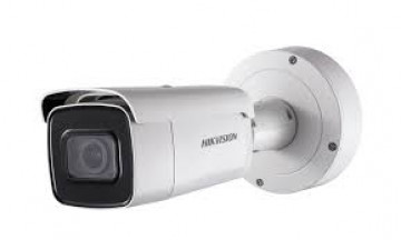 Hikvision IP CaHikvision IP Camera DS-2CD2645G1-IZ(S)mera DS-2CD2645G1-IZ(S)
