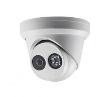 Hikvision IP Camera DS-2CD3343G0-I