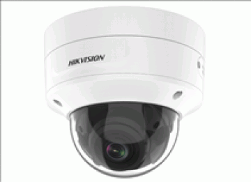 Hikvision IP Camera DS-2CD2786G2-IZS