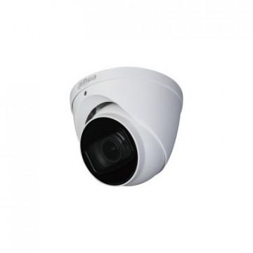 Dahua HDCVI Camera HAC-HDW1200T-Z