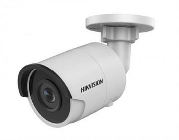 Hikvision IP Camera DS-2CD2045FWD-I