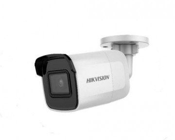 Hikvision IP Camera DS-2CD3045G0-I(B)