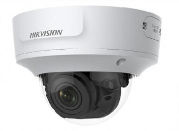 Hikvision IP Camera DS-2CD2746G1-IZ(S)