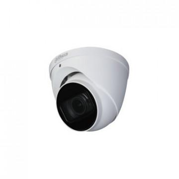 Dahua HDCVI Camera HAC-HDW1200T-Z-A