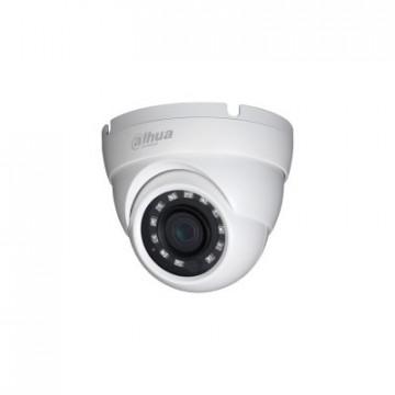 Dahua HDCVI Camera DH-HAC-HDW1400M