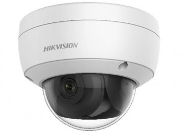 Hikvision IP Camera DS-2CD2126G1-I(S)